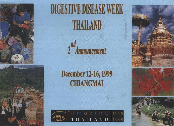 DDW 1999