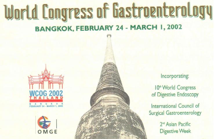 WCOG 2002