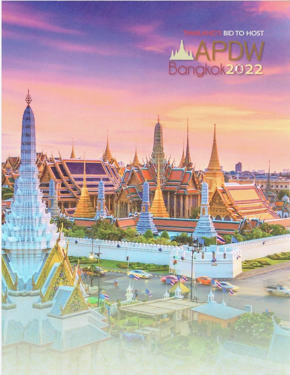 BID-APDW2022 on 12 – 15 December 2019 at Kolkata, India