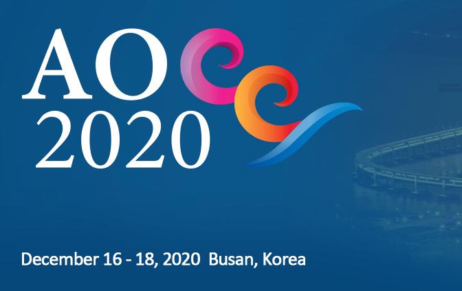 AOCC 2020 : Virtual & Onsite